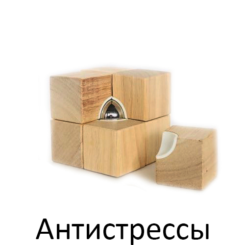 кубик 2 главная