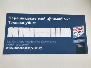 визитки для авто / срочная печать визиток