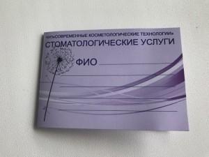 визитки / визитки срочно