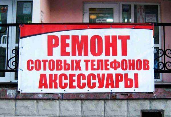 bannery i rastjazhki-3