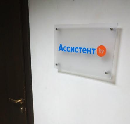 tablichki-na-dver-8