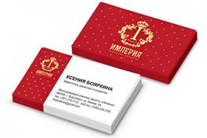 визитки шелкогрвафия / визитки оптом