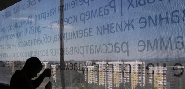 bannernaya setka-5