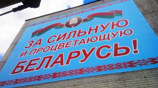 bannery i rastjazhki-6